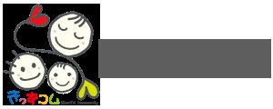 認定NPO法人さぬきっずコムシアター/香川県丸亀市の子育て支援